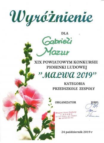 malwa-2019-001
