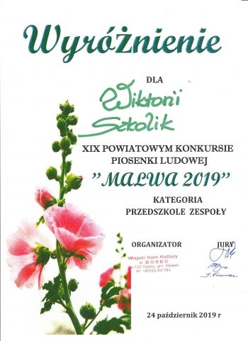malwa-2019-002